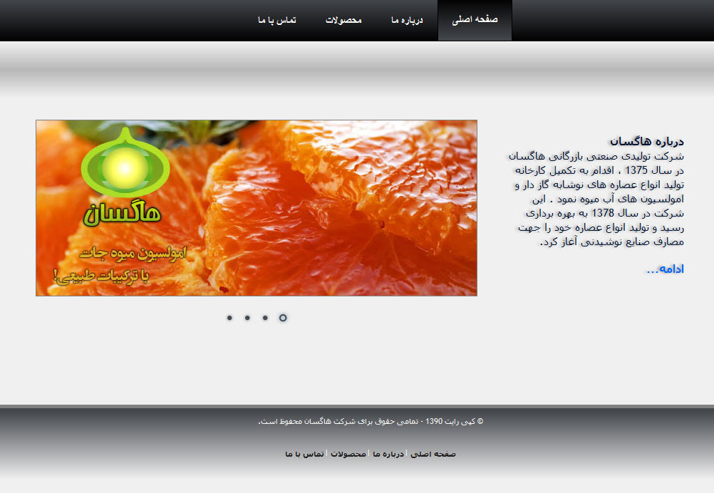 Hagsan Co. Official Website